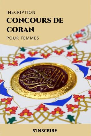 Inscription Concours de Coran pour femmes