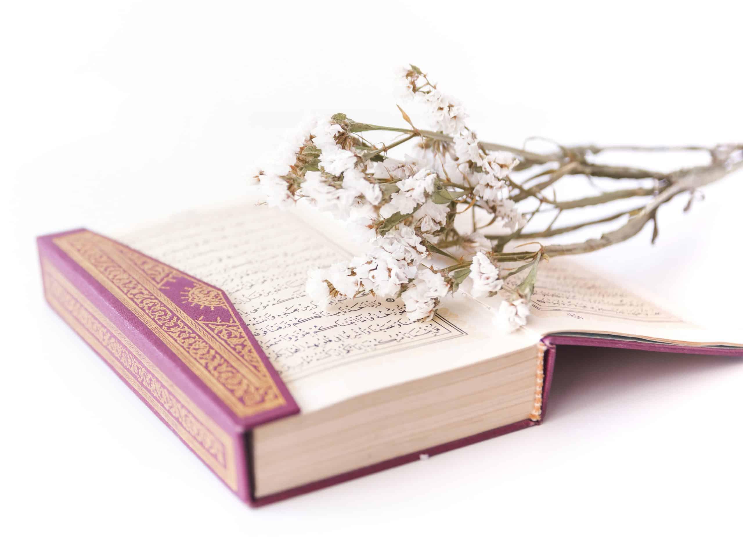Coran et fleurs
