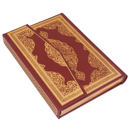 Coran rouge