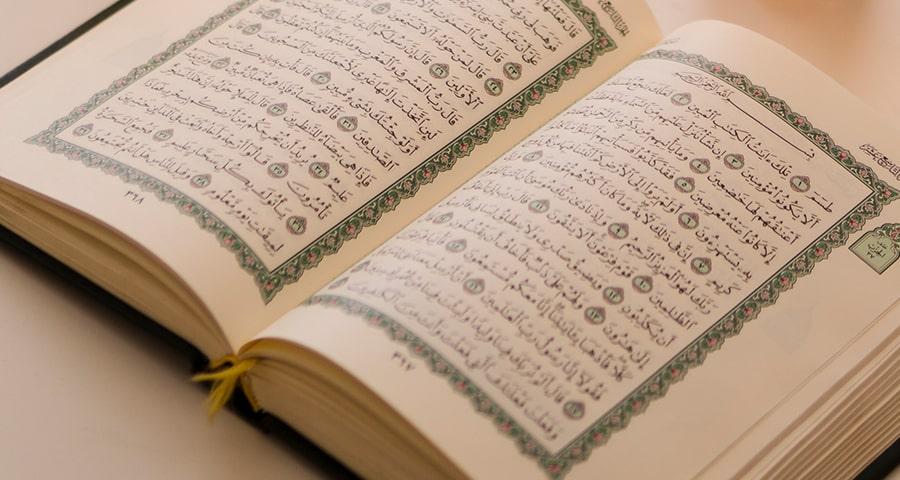 Coran ouvert