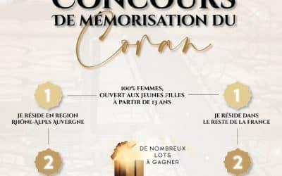 Le retour du Concours de Coran pour femmes !